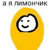 Аватар пользователя EnzheAsk