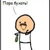 Аватар пользователя Sairek