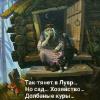 Аватар пользователя AleksandrovnaVA