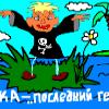 Аватар пользователя pesheharus
