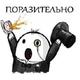 Аватар пользователя NotInvented