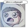 Аватар пользователя Rusalmaz163