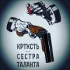Аватар пользователя flierrka
