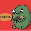 Аватар пользователя poganetz