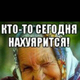 Аватар пользователя Serg86rus