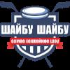 Аватар пользователя HockeyShow