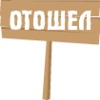 Аватар пользователя koStanislaw