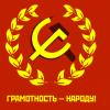 Аватар пользователя M91chik
