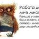 Аватар пользователя Dairdra