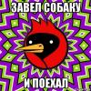 Аватар пользователя GadJir