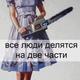 Аватар пользователя DariaPirates