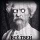 Аватар пользователя Infection501