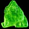 Аватар пользователя UraniumSoup