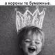 Аватар пользователя inessa1983