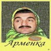 Аватар пользователя bilbo