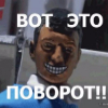 Аватар пользователя troll100lvl