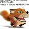 Аватар пользователя Kohka1mihka