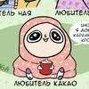 Аватар пользователя Shirazik