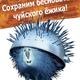 Аватар пользователя Ezhikhippi