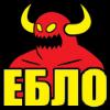 Аватар пользователя E5JIO