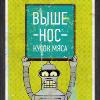 Аватар пользователя Optimist.bro