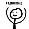 Аватар пользователя balaklavaa