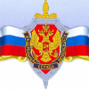 Аватар пользователя Russia.FSB