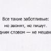 Аватар пользователя Timoshikk