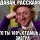 Аватар пользователя neSims