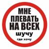 Аватар пользователя KaHel
