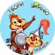 Аватар пользователя musicboxx