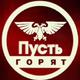 Аватар пользователя DrSmirnoff