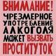 Аватар пользователя takesha007