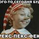 Аватар пользователя stOKnam