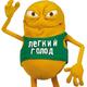 Аватар пользователя DyadkoGolod