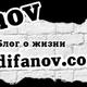 Аватар пользователя Edifanoff