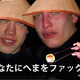 Аватар пользователя douspeakit