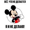 Аватар пользователя al1fe