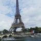 Аватар пользователя Eifel