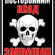 Аватар пользователя Electroniko