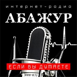 RadioAbajour