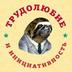 Beefydoc