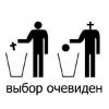Аватар пользователя zpArtem