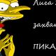 Аватар пользователя alexl1975