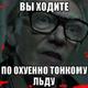 Аватар пользователя SHICKER