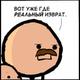 Аватар пользователя LevelDesigner