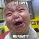 Аватар пользователя Pashkovchanin