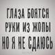 Аватар пользователя maturkina