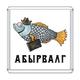 Аватар пользователя AliceDrake