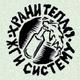 Аватар пользователя kokyshki
